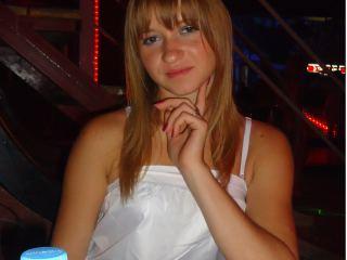 Indexed Webcam Grab of Hotgirlforu
