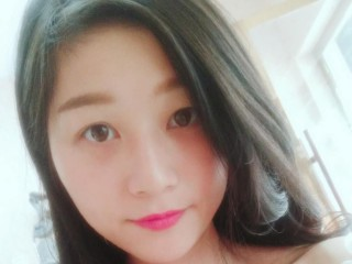 Indexed Webcam Grab of Lingzhou123456